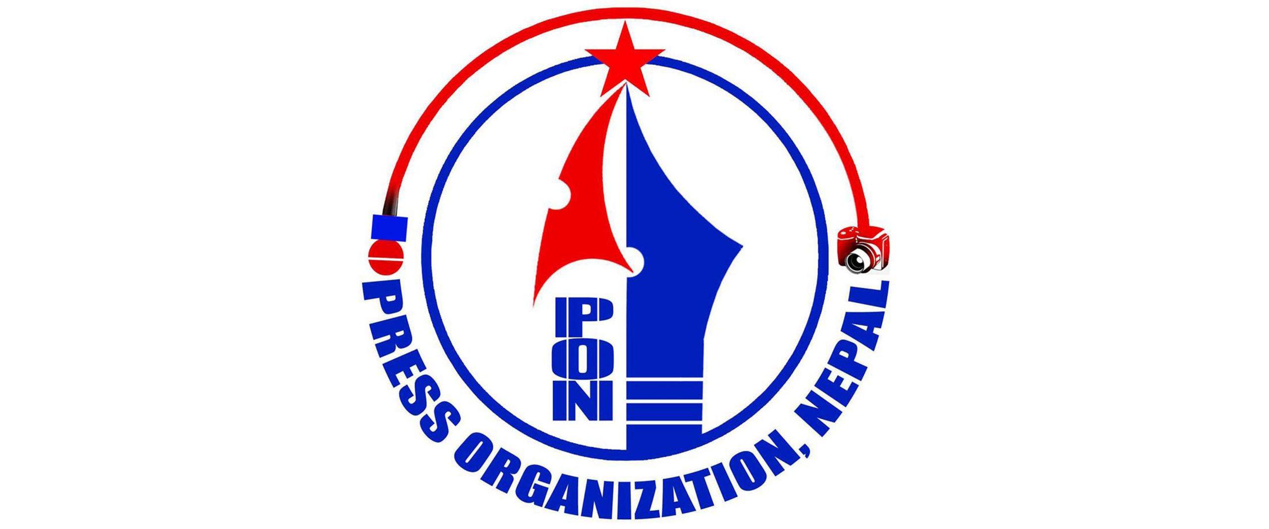 प्रेस संगठन नेपाल पुनर्गठन