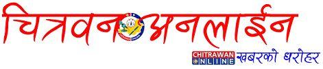 Chitrawan Online