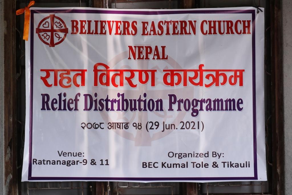बिलिभर्स इस्टर्न चर्च द्वारा खाधान्न सहयोग