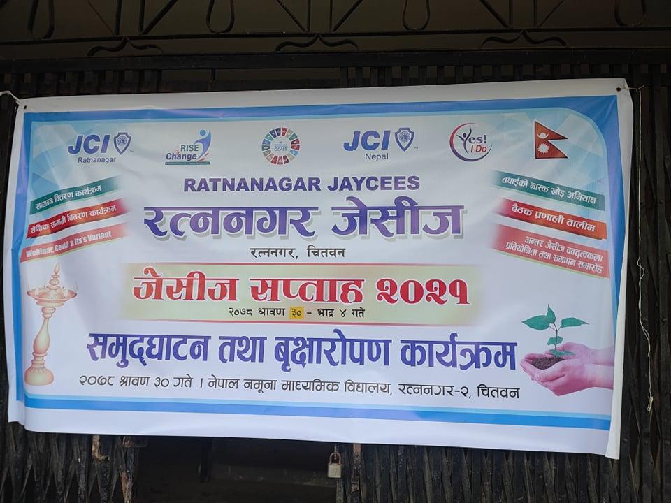 रत्ननगर जेसिजको सप्ताहव्यापी कार्यक्रम सुरु, पहिलो दिन समुद्घाटन संगै वृक्षारोपण
