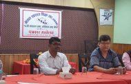 नेपाल स्वास्थ्य शिक्षक संघको अधिबेशन रत्ननगरमा हुदै : स्वास्थ्य शिक्षाको महत्व विषयमा छलफल हुने